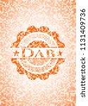 dab orange mosaic emblem with... | Shutterstock .eps vector #1131409736