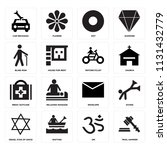 set of 16 icons such as trial...