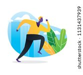 landing page illustration. male ... | Shutterstock .eps vector #1131437939