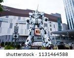 tokyo  japan   june 14  2018  ... | Shutterstock . vector #1131464588