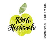 rosh hashanah   handwritten... | Shutterstock .eps vector #1131475136