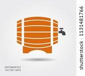 Wooden Barrel Of Beer Logo....