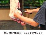 malaysian muslims help each... | Shutterstock . vector #1131495314