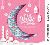 eid al adha greeting card... | Shutterstock .eps vector #1131501449