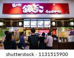 tokyo  japan   june 14  2018  ... | Shutterstock . vector #1131515900