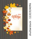 white blank with autumn maple... | Shutterstock .eps vector #1131524096