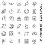 thin line vector icon set  ... | Shutterstock .eps vector #1131529280
