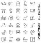 thin line vector icon set  ... | Shutterstock .eps vector #1131536963