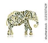 elephant ornate  sketch for... | Shutterstock .eps vector #1131537629