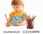 happy baby girl beautiful... | Shutterstock . vector #1131538898