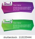 web banner element | Shutterstock .eps vector #113155444