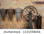 old things exhibition in a... | Shutterstock . vector #1131558656