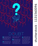question mark with doubt man... | Shutterstock .eps vector #1131560096