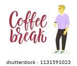 coffee break concept... | Shutterstock .eps vector #1131591023