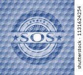 sos blue polygonal emblem. | Shutterstock .eps vector #1131624254