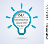 light bulb idea concept... | Shutterstock .eps vector #113162473