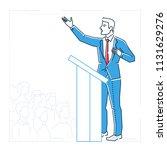 businessman speaking from a... | Shutterstock . vector #1131629276