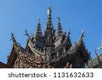 pattaya chonburi province ...   Shutterstock . vector #1131632633