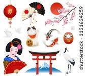 japan realistic symbols set | Shutterstock .eps vector #1131634259