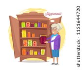 granny with my precious... | Shutterstock .eps vector #1131644720