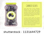 canned olives preserved food in ... | Shutterstock .eps vector #1131644729