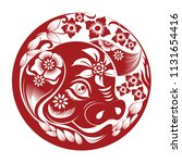 chinese zodiac sign year of pig ... | Shutterstock .eps vector #1131654416