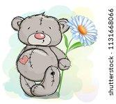 Teddy Bear And One White Daisy...