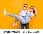 young cute beautiful couple ... | Shutterstock . vector #1131672836