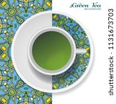 cup of green tea with doodle...   Shutterstock .eps vector #1131673703