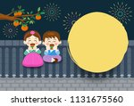 chuseok  korean mid autumn... | Shutterstock .eps vector #1131675560