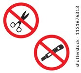 do not use scissors and cutter... | Shutterstock .eps vector #1131676313