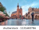 The Basilica of Saint Mary in Krakow