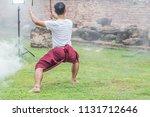 list of thai literature it is...   Shutterstock . vector #1131712646