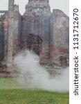 list of thai literature it is...   Shutterstock . vector #1131712670