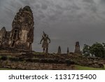 khon is a noble thai art of... | Shutterstock . vector #1131715400