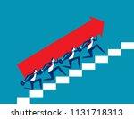 business team togetherness.... | Shutterstock .eps vector #1131718313