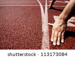 hands on starting line | Shutterstock . vector #113173084
