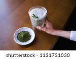 milk shake with green matcha... | Shutterstock . vector #1131731030