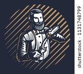 bearded barmen  barkeeper or... | Shutterstock .eps vector #1131748799