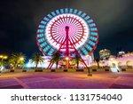 kobe  japan   april 04  2018  ... | Shutterstock . vector #1131754040