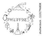 national symbols of philippines....   Shutterstock .eps vector #1131796808