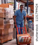 focused african american... | Shutterstock . vector #1131799424