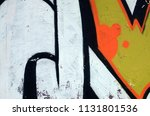 street art. abstract background ... | Shutterstock . vector #1131801536