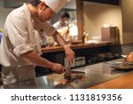 kyoto  japan   april 7  2013 ... | Shutterstock . vector #1131819356