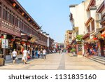 nanjing  china   june 11  2018  ... | Shutterstock . vector #1131835160