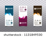 banner background.modern vector ... | Shutterstock .eps vector #1131849530