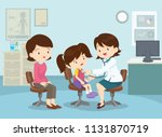 mom and girl to see doctor... | Shutterstock .eps vector #1131870719
