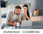 portrait of shocked married... | Shutterstock . vector #1131880166