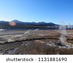 an overall view of geysers... | Shutterstock . vector #1131881690