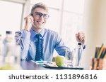 closeup portrait of smiling... | Shutterstock . vector #1131896816